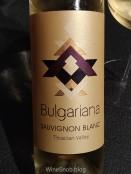 2018_BulgarianaBlanc_12.jpg